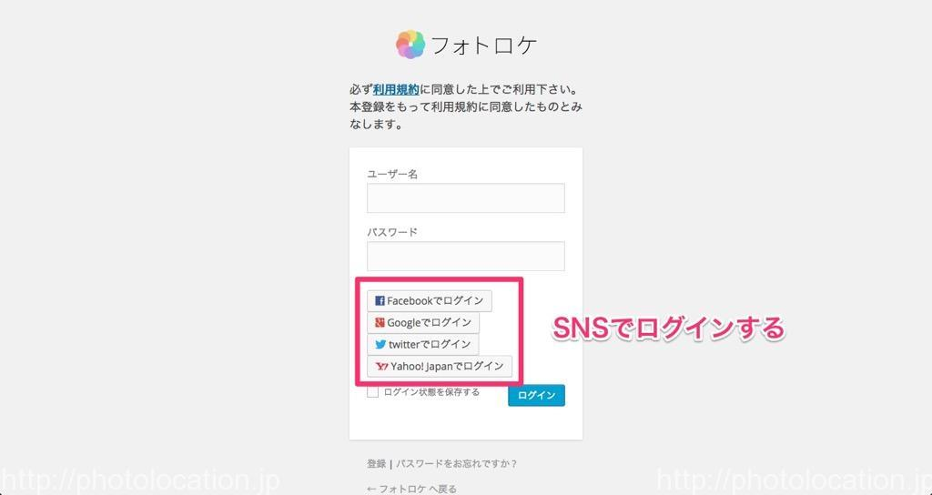 ユーザー登録4